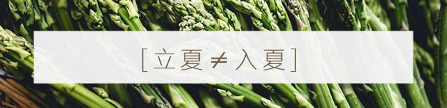 lixiabudengyu .jpg