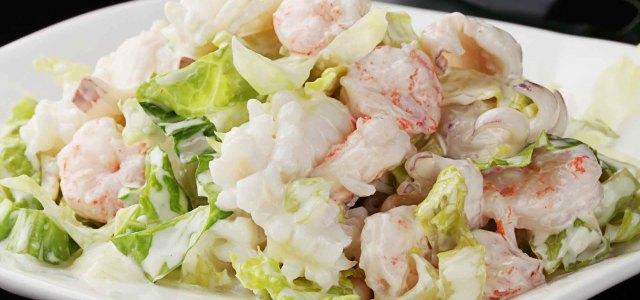 鱿鱼海鲜沙拉