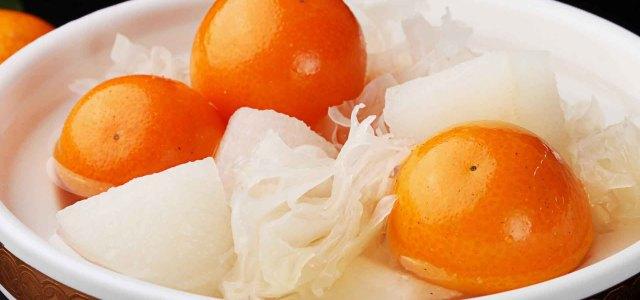 金橘雪梨银耳糖水