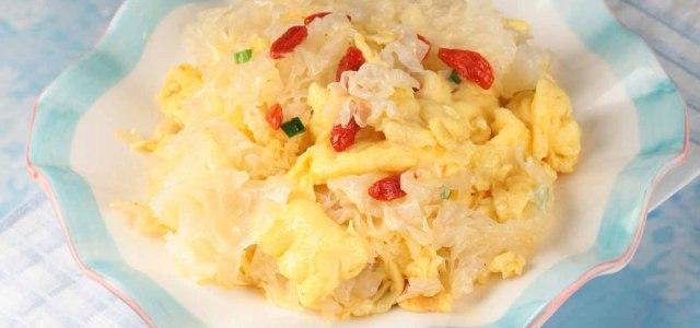 银耳枸杞炒鸡蛋
