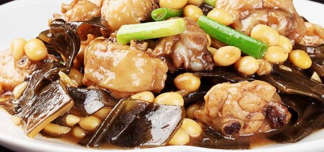海带黄豆焖鸡翅