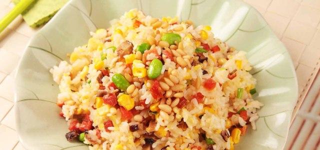 松子玉米炒饭