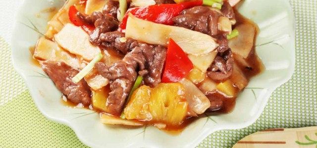 仔姜菠萝炒牛肉