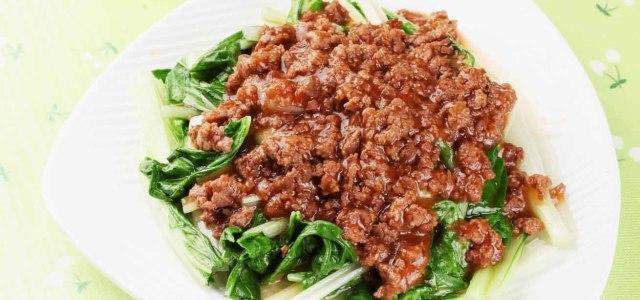 小白菜拌牛肉末