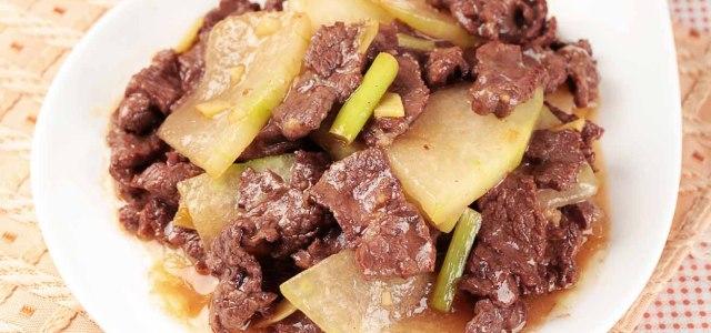牛肉炒冬瓜