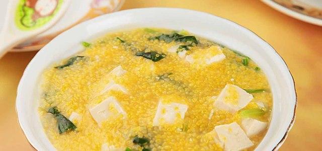 珍珠翡翠黄金汤