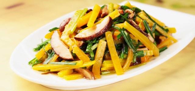 南瓜香菇炒韭菜