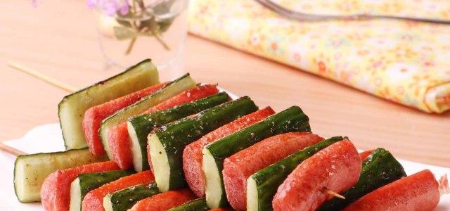 黄瓜香肠串
