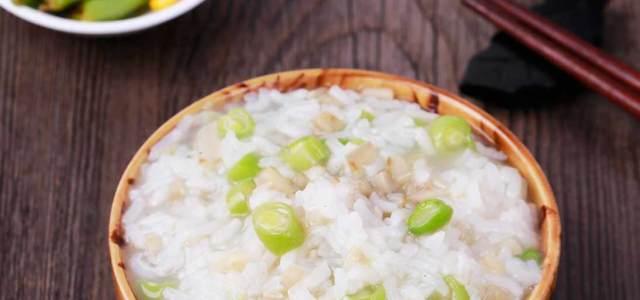 四季豆牛蒡粥