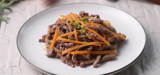 胡萝卜牛肉丝