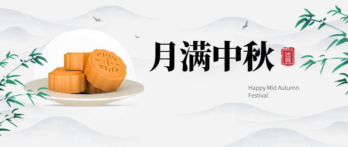 中秋团圆:自制月饼大合集