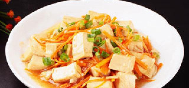 胡萝卜丝烧豆腐