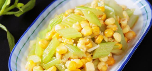 橄榄油拌西芹玉米