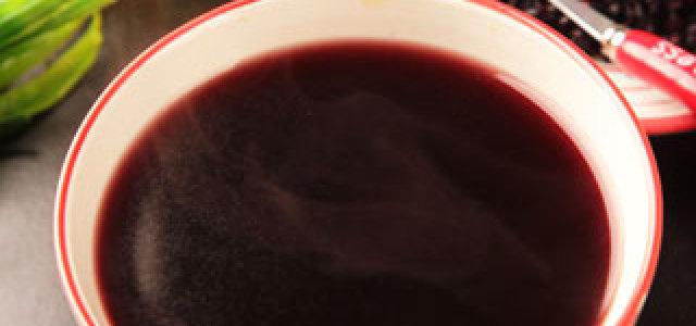 喝黑的补红的